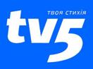 tv 5 ua