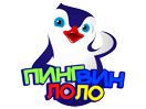 penguin lolo tv ru